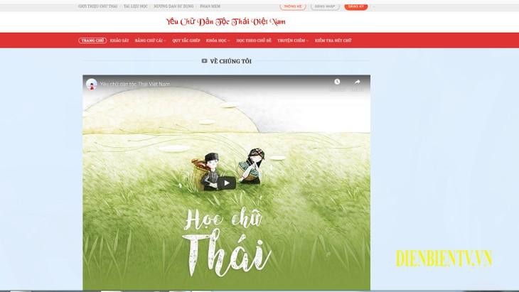Membuat situs web belajar sendiri bahasa dan aksara etnis minoritas Thai - ảnh 2