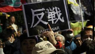 Japan seeks to join US-Philippine maneuver  - ảnh 1