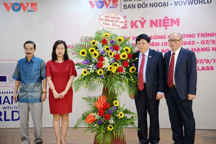 VOV5 trang trọng tổ chức kỷ niệm 75 năm ngày phát sóng chương trình đầu tiên - ảnh 4