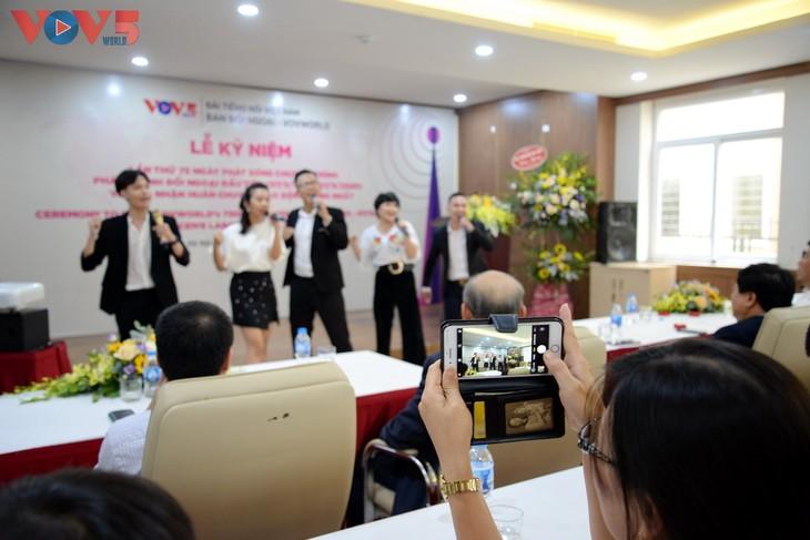 VOV5 trang trọng tổ chức kỷ niệm 75 năm ngày phát sóng chương trình đầu tiên - ảnh 11