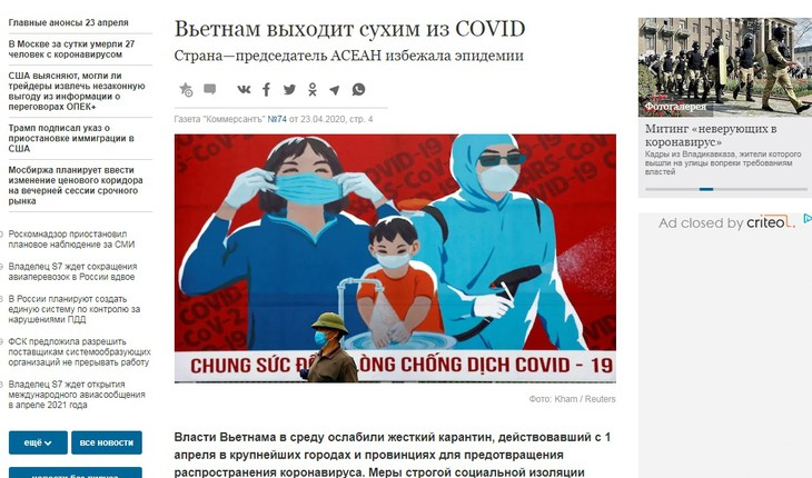 Covid-19 : La presse russe congratule le Vietnam  - ảnh 1