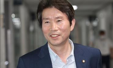 Ministre de l'Unification désigné: «Le dialogue avec le Nord doit continuer quelles que soient les circonstances» - ảnh 1