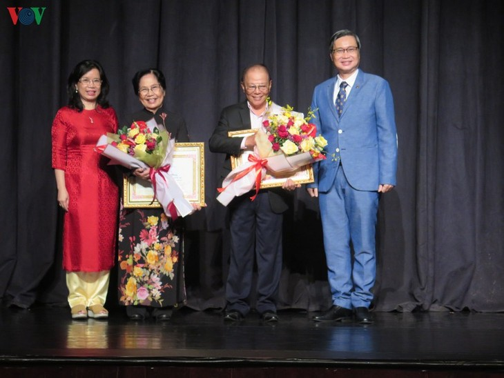 Le 25e anniversaire des relations Vietnam-États-Unis célébré à Ho Chi Minh-ville - ảnh 1