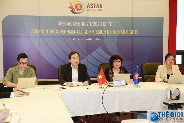 Réunion extraordinaire de la Commission intergouvernementale des droits de l'homme de l'ASEAN - ảnh 1