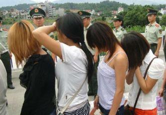 人身売買防止対策に関する会議 - ảnh 1