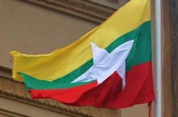 ケリー米国務長官、ミャンマーの独立記念日を祝福 - ảnh 1