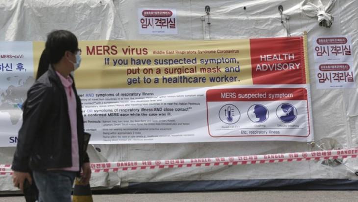 釜山でも死者 MERS死亡16人感染隔離5200人超える - ảnh 1