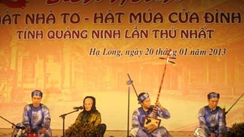 ベトナムの村の集会所、ディンの歌、ハット・クア・ディン - ảnh 2