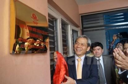 ネパール駐在ベトナム領事館の開設 - ảnh 1