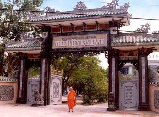ダラット市にあるバンハイン寺の訪れ  - ảnh 1