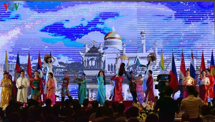 第36回ASEAN首脳会議が始まる - ảnh 1