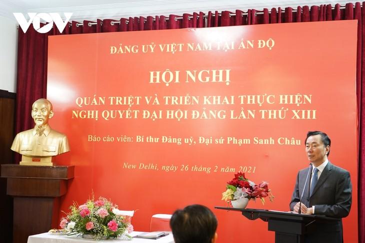 在インドベトナム外交機関の党委員会、第13回党大会決議を貫徹 - ảnh 1