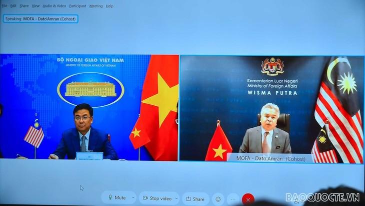 ベトナム・マレーシアの高官級戦略対話 - ảnh 1