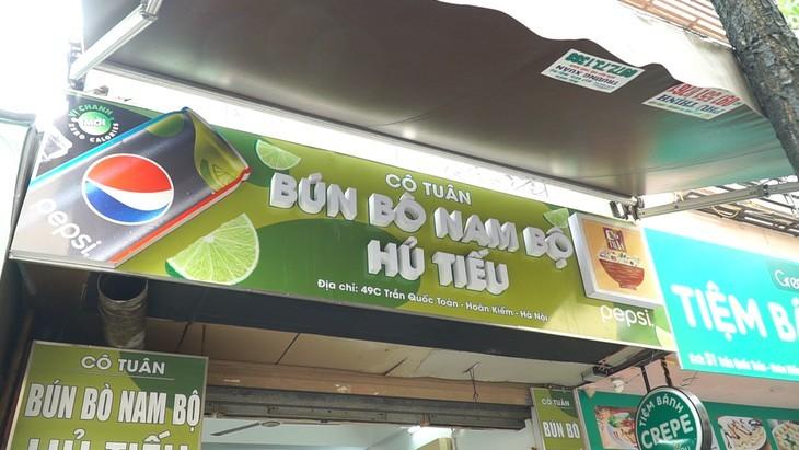 ハノイの名物料理「ブンボーナンボー」 - ảnh 2