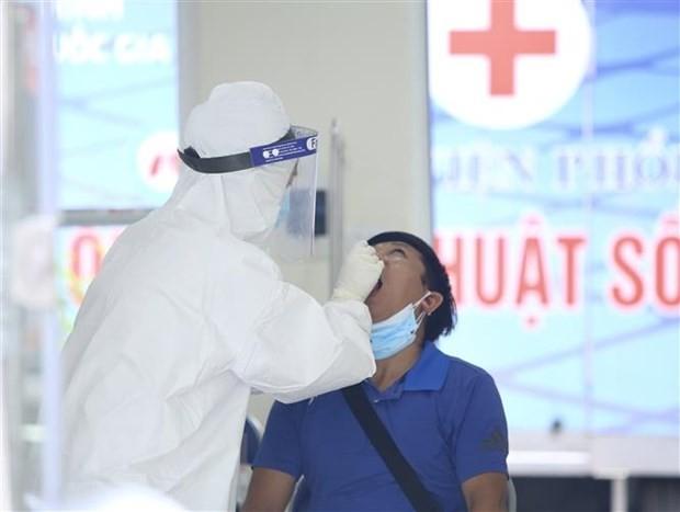 7月26日、新規の感染者7882人が確認 - ảnh 1