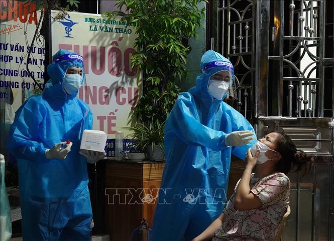 22日、新規感染者1万1527人が確認 - ảnh 1