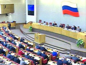 Duma Negara Rusia mendukung pemerintah Suriah - ảnh 1