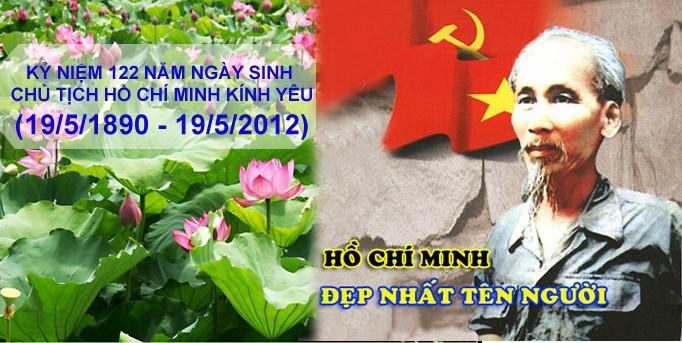 胡志明主席诞辰122周年纪念活动在全国各地举行 - ảnh 1