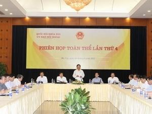 越南国会对外委员会召开第四次全体会议 - ảnh 1
