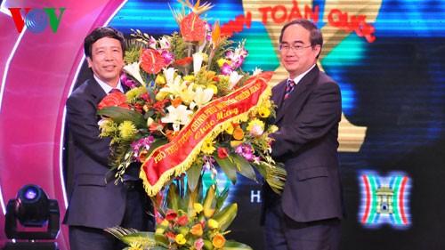 越南革命新闻节87周年纪念活动   - ảnh 1