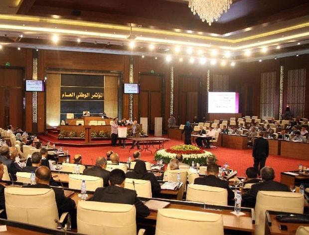 利比亚确定成立新政府的时间表 - ảnh 1