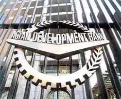 亚行支持越南金融和国有企业改革计划 - ảnh 1