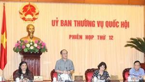 越南第13届国会常务委员会第12次会议公报 - ảnh 1