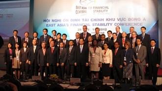 东亚金融稳定国际会议开幕 - ảnh 1