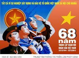 越南举行多项活动,庆祝越南人民军建军68周年 - ảnh 1