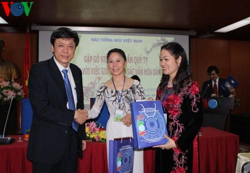 越南祖国阵线和本台举行海外越南人2013年癸巳春节见面会 - ảnh 3