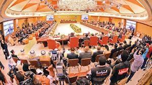 越南出席亚洲合作对话第十一次外长会议 - ảnh 1