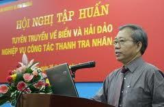 越南通讯传媒部和有关部门举行海洋海岛宣传工作培训会议 - ảnh 1