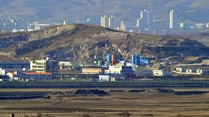 韩国成立开城工业园区事务专责小组 - ảnh 1