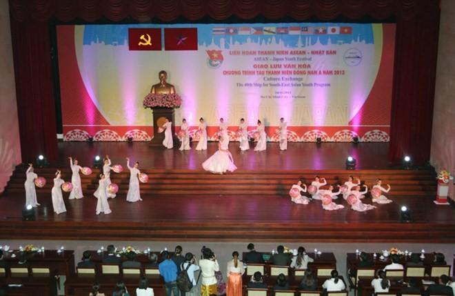 2013年东盟—日本青年节在胡志明市举行  - ảnh 1