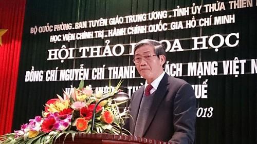 阮志清与越南革命和承天顺化家乡 - ảnh 1