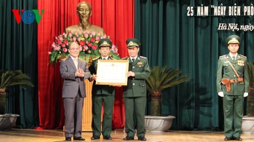 越南边防部队传统日55周年庆祝活动举行 - ảnh 1