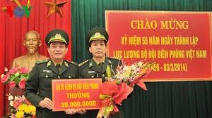 越南边防部队青年体育文化日活动热闹举行 - ảnh 1