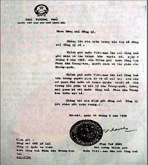 依据1958年公函将主权要求合法化是错误的 - ảnh 2