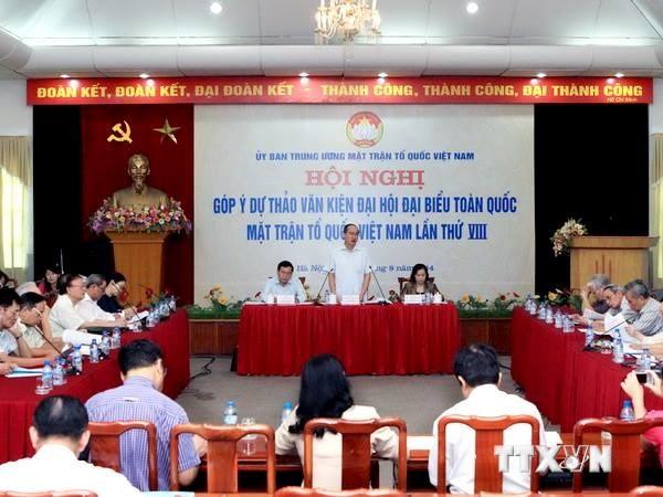 越南祖国阵线第8次代表大会文件意见征集会在河内举行 - ảnh 1