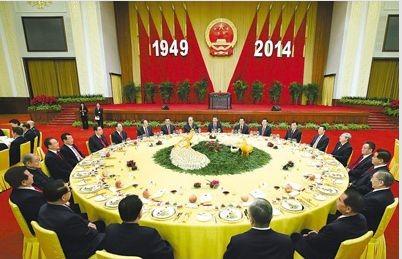 中国坚定全面深化改革 - ảnh 1
