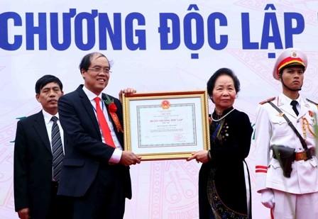 越南国家副主席阮氏缘出席林业大学成立50周年典礼 - ảnh 1