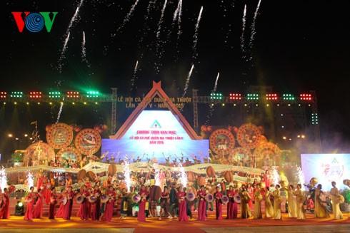 2015年第五次邦美蜀咖啡节开幕 - ảnh 1