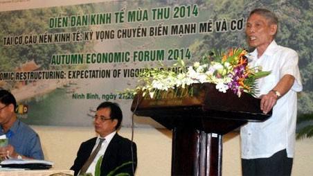 2015年越南秋季经济论坛即将在清化省举行 - ảnh 1