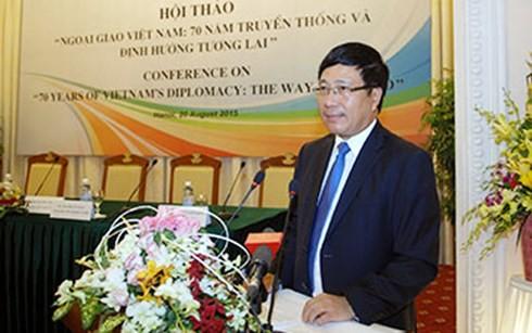 越南在保障世界和平与稳定方面日益发挥重要作用 - ảnh 1