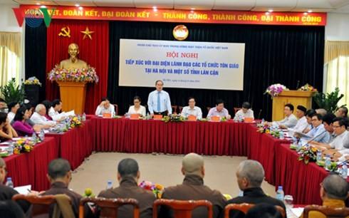 越南祖国阵线中央委员会对宗教组织为立法活动作出的贡献予以肯定 - ảnh 1