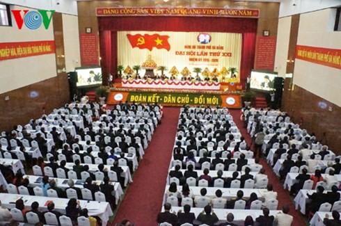 岘港、后江、茶荣、平定和永福等省市举行党代会 - ảnh 1