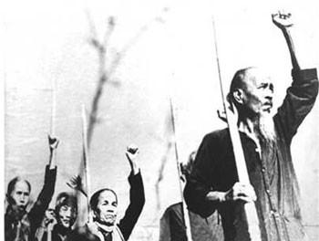 越南全国多个地方举行南圻起义纪念活动 - ảnh 1