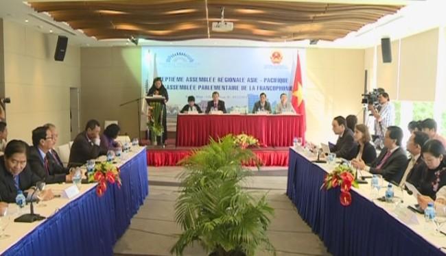 法语国家议会大会亚太地区第七次会议开幕 - ảnh 1