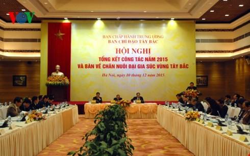 越南西北部指导委员会举行2015年工作总结会议 - ảnh 1