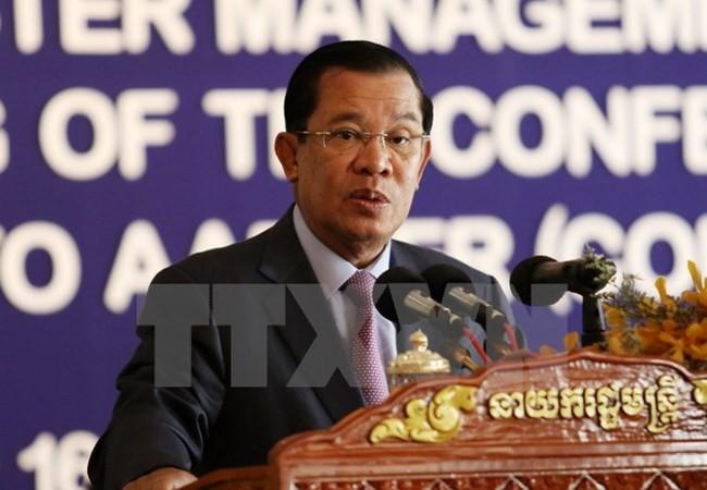 柬埔寨成立3个委员会解决与邻国的边界问题 - ảnh 1